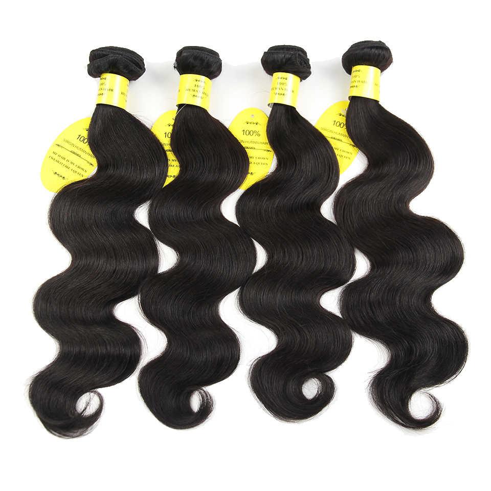 """Как у королевы волосы продукты 4 пучка человеческих волос пучки 8 """"-28"""" не Реми плетеные бразильские волосы переплетения пучки тела волна пучки"""
