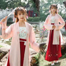 Chinese style Hanfu classical spring and summer daily improvement adult female embroidered Han element waist skirt suit(China)