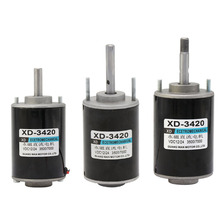 Long-axis 12V permanent magnet DC motor 24V high-speed 30W micro speed