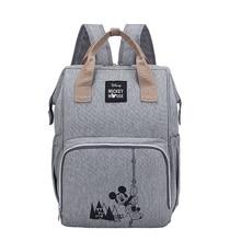 Disney classic Cartoon Mr Sanders Mickey Minnie Mouse Mummy bag diaper bag backpack Travel Oxford Feeding Baby Mummy Handbag