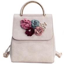 Модная обувь из искусственной кожи женская рюкзак сплошной Цвет ful высокое качество рюкзак аппликации цветы Красивые многофункциональные сумки