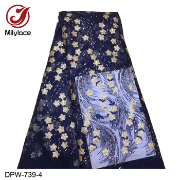Milylace Romantic French lace fabric 5 yards starry sky sequined lace fabric African tulle lace fabric for wedding party DPW-739
