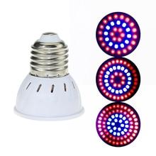 LED 成長ランプ E27/GU10/MR16 220 V 植物ライト 36 54 72 Led フルスペクトラム成長ライト赤青の Led 植物成長のためのフィトランプ