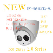 Free Shipping DAHUA Outdoor IP Camera 1.3MP HD Small IR Dome Camera with POE IP67 without Logo IPC-HDW4120EM-AS