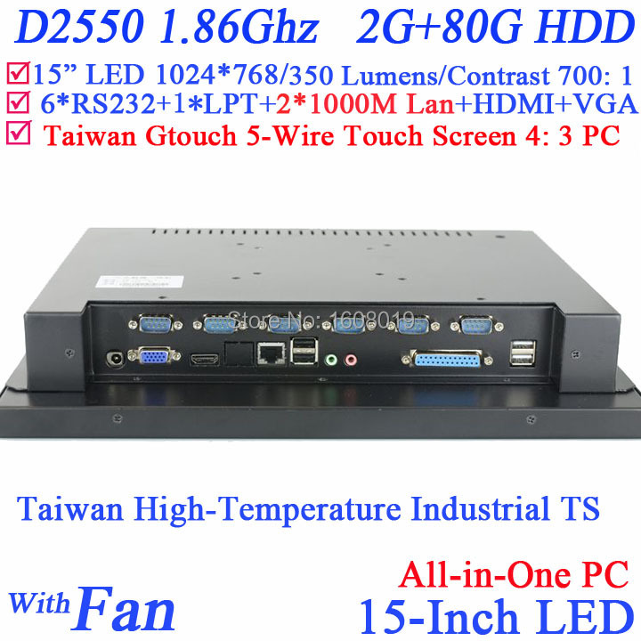 All in One TouchScreen PC Computer with 5 wire Gtouch 15 inch 4 3 6COM LPT