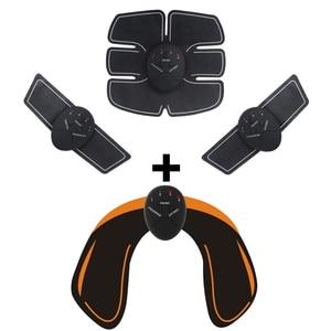 Unisex EMS Hips Trainer Electr