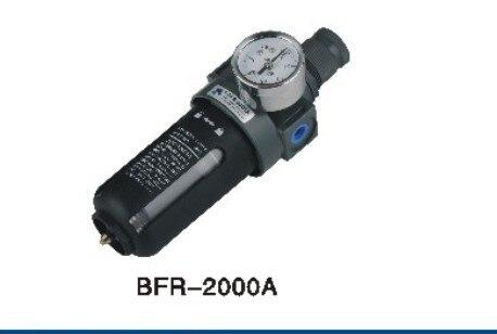 BFR-2000A Air Filter Regulator Compressor