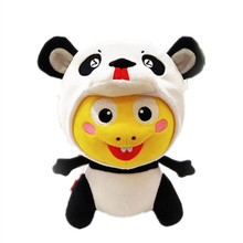 VIPKID Stuffed Dino- Panda Dino VIPKID Dino Baby Dinosaur Doll Plush Doll Child Gift 8 Inches Cosplay Totoro Panda Plush Cute сабо dino ricci trend dino ricci trend mp002xm22fo2