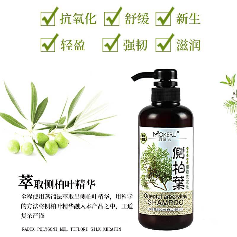 1PC 500ML Mokeru Unisex Growth Shampoo Hair Oil Control Anti Dandruff Anti-Itching Oriental Arborvitae Herbal Shampoo For Women
