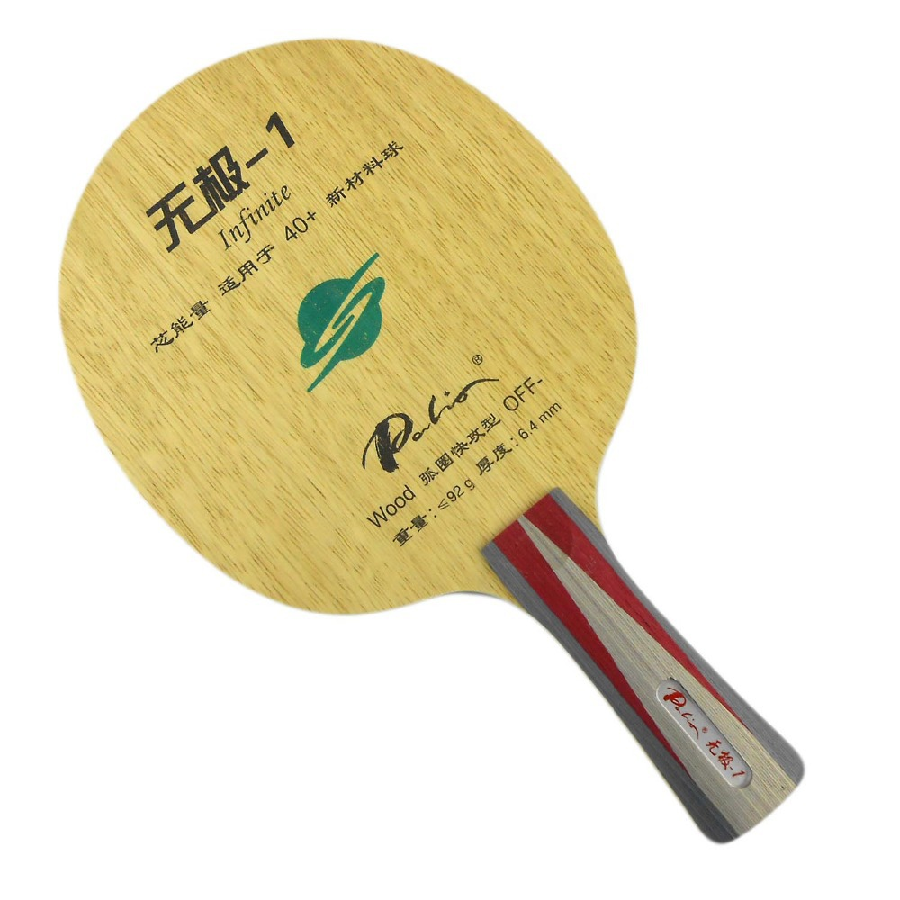 Palio Infinite-1 (Infinite1, Infinite 1) table tennis ( pingpong ) blade 2015 The new listing Favourite