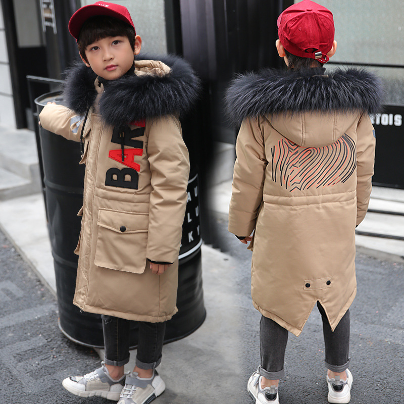 цена на boys, boys, girls, children's clothing, boys, children, children, anti season clearance products, authentic products.