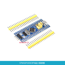 1pcs/lot STM32F103C8T6 ARM STM32 Minimum System Development Board Module In Stock parts stm32 board core103z stm32f103zet6 stm32f103 stm32 arm cortex m3 stm32 development core board jtag swd debug interface ful