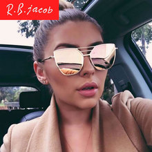 Flat Top Rose Gold Men Women Mirror Sunglasses Fashion Brand Designer Cool Sun Glasses wholesale Female 2017 New Stylish