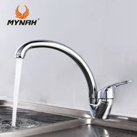 Russia Free Shipping Kitchen Faucet Dish Basin Faucet Basic Models Copper