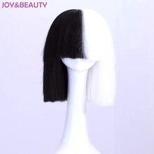 ジョイ&美容髪ブラックホワイトブラックゴールデンミックス短いストレートかつら高温繊維毛siaコスプレウィッグ35センチ長い
