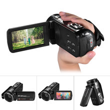 Videocámara Digital Full HD de 1080P compatible con detección facial Zoom Digital 16x con rotación pantalla táctil LCD de 24 MP(China)
