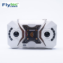 Flytec 127 mini foldable RC drone 2.4G 4ch 6-axis gyro 3D-flip headless rtf foldable  drone RC quadcopter  Mini helicopter