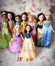 uus rapunzel nuku beebi Doll mermaid Twilight sparkle + Rainbow kriips + haruldus + fluttershy rapunzel mänguasi