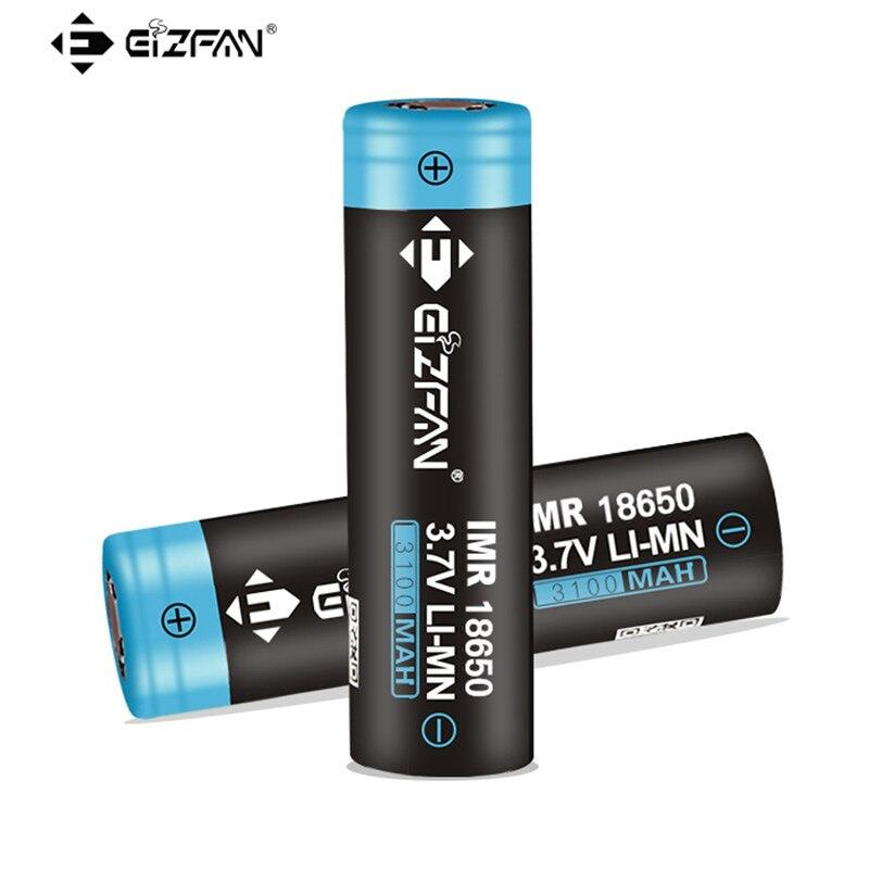 vape battery 06