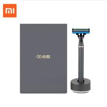 Xiaomi бритва 3в1 набор Мужская бритва 7 в 1 Набор H600 ручная Магнитная сменная Бритва для бороды лучший подарок для мужчин