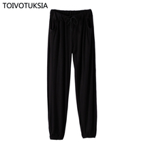 TOIVOTUKSIA Solid Summer Brand Sexy Women Casual Modal Ladies Wide Leg Pants