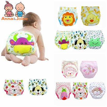 Free Shipping 30Pc/lot Baby Learning Pants Waterproof Baby Training Pant Underwear Cotton Learning/study Infant Pants 6-15kg - DISCOUNT ITEM  19% OFF All Category