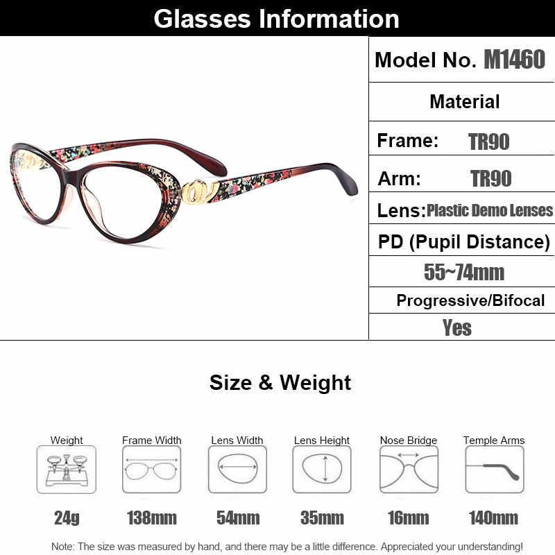 Gmei оптический: ультралегкие TR90 стильный с кошачьим глазом Для женщин очки полноразмерная оправа оптическая оправа для очков женские Пластик близорукости дальнозоркости M1460
