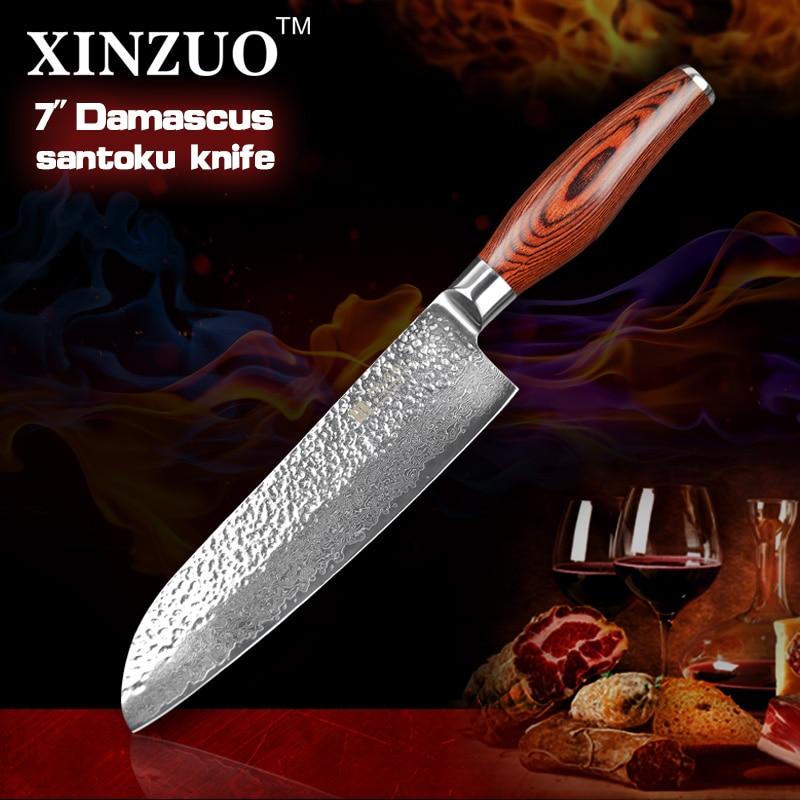 2016 New 73 layers 7 santoku font b knife b font Japan Damascus steel kitchen font