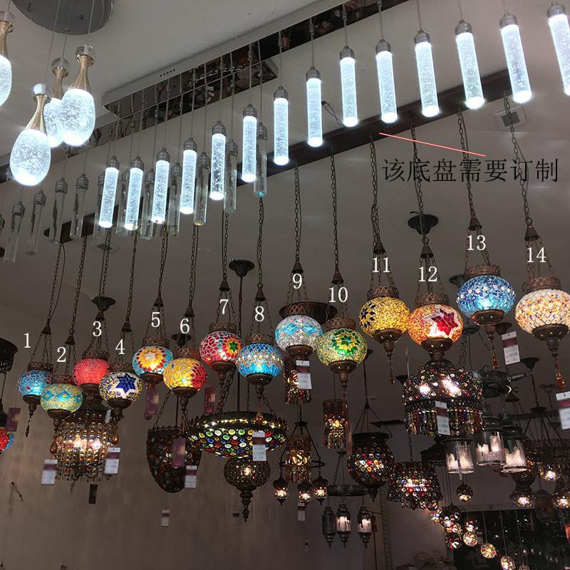 Işıklar ve Aydınlatma'ten Kolye ışıkları'de Türk fas kolye ışık el yapımı mozaik vitray koridor merdiven boşluğu Cafe Restaurant asılı işık lambası title=