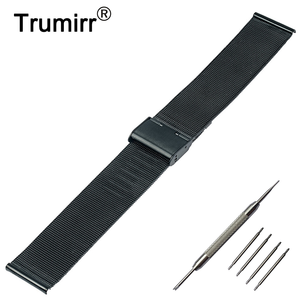 где купить Universal Milanese Watchband 16mm 18mm 20mm 22mm 24mm Mesh Stainless Steel Watch Band Strap Link Bracelet Black Rose Gold Silver по лучшей цене