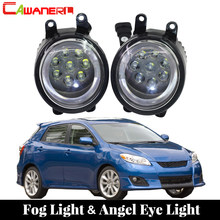 Cawanerl For Toyota Matrix 2008 2009 2010 2011 2012 2013 Car LED Lamp Fog Light Angel Eye DRL Daytime Running Light 12V 1 Pair(China)