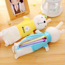 2pcs/lot baby toy lovely rabbit plush doll can use as Pencil box gift for girls