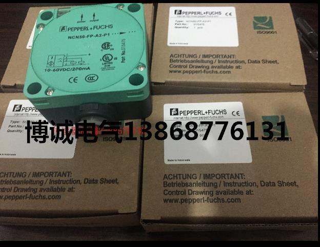 New original NCB50-FP-A2-P1 Warranty For Two Year 450260 b21 445167 051 2gb ddr2 800 ecc server memory one year warranty