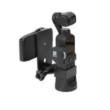 Mochila clipe de expansão suporte fixo montagem com adaptador quadro para dji osmo bolso cardan handheld câmera acessórios conjunto