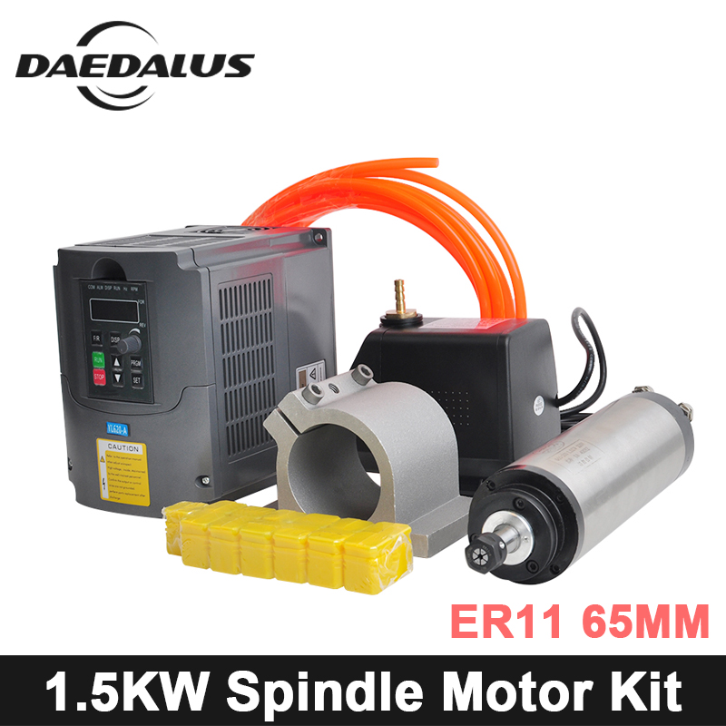 1.5KW CNC Spindle Motor 110V/220V Water Cooled Spindle Router+VDF Frequency Inverter+ 65mm Clamp +75w Pump 5m Pipe+ ER11 Collet water cooling spindle sets 1pcs 0 8kw er11 220v spindle motor and matching 800w inverter inverter and 65mmmount bracket clamp