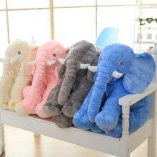 Large Stuffed Plush Elephant 24″ (60 cm)