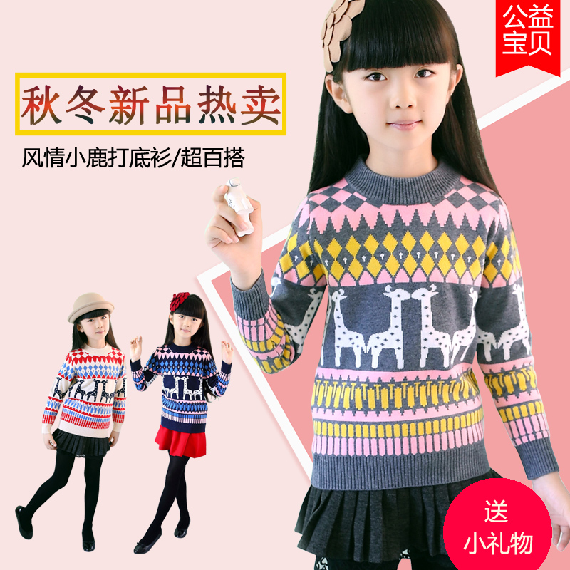 678d36bd1005 Children sweater autumn and winter thickening all match teenage ...