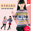 Children sweater autumn and winter thickening all-match teenage girls christmas deers knitted onta basic kids sweater cardigan