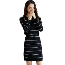 f6d49f4ae5516 Korean Winter Dress Promotion-Shop for Promotional Korean Winter ...