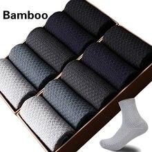 10 пар/лот, мужские носки из бамбукового волокна, мужские компрессионные длинные носки Harajuku, деловые повседневные мужские носки, носки для подарка, большие Size43-46