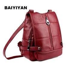 Новые модные женские из искусственной кожи 5 цветов сумка большая Ёмкость Многофункциональный рюкзак двойной сумки на плечо