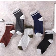 50 pairs New Fashion Stripe Short Sock 5 Colors White Summer Boat Sock Polyester Adult Short Sock Sale