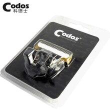 Оригинальное керамическое титановое лезвие для Codos T8/T6/CHC 961/960/958/930/968/912/916