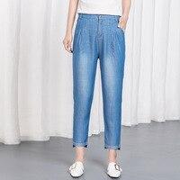2019 thin tencel denim harem pants female drape ice silk jeans summer casual jeans women 19182