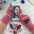 Outdoor Cute Christmas Deer Women Gloves Warm Thick Wool Knitted Touch Screen Fingers Gloves For Smartphone Brace Support Health