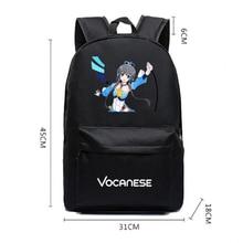 Sword Art Online Backpack #3