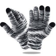 Вязание перчаток пару моделей мужские зимние теплые шерстяные перчатки плюс бархат студентов корейской версии градиент
