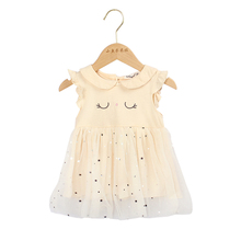 Baby Dresses Girl Summer Toddler Dress Fly Sleeve Solid Clothes For 6M -2year
