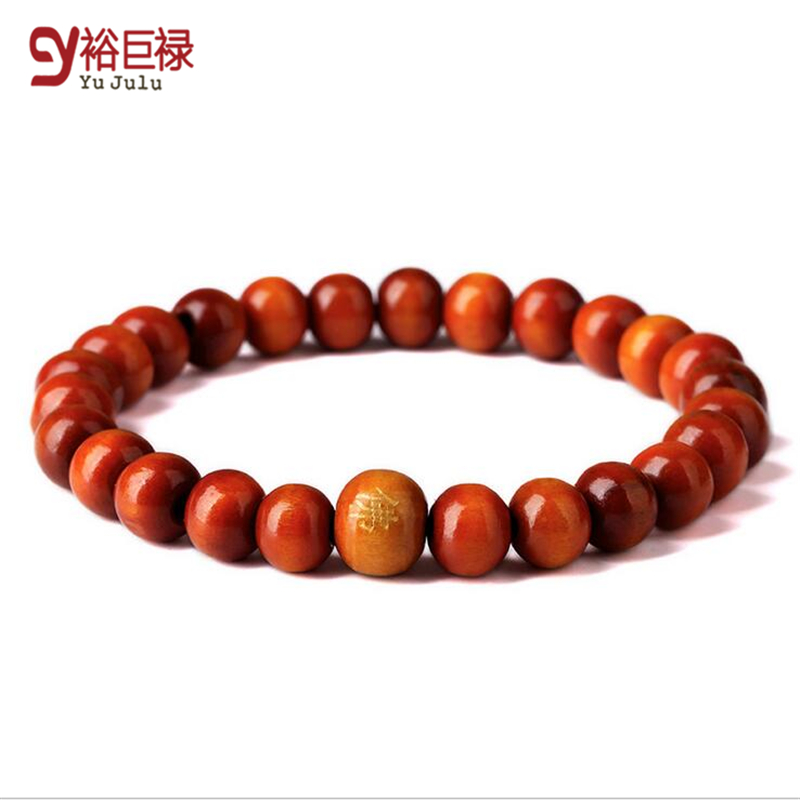 2017 New Fashion Bracelets Red Wood Beads Buddha Meditation For Men Women Prayer Bead Bracelet Wooden Jewelry With Gift Box