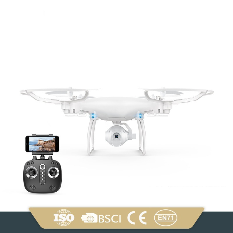 High definition aerial aerial remote control helicopter LH-X25 radio control altitude hold rc drone with movable 720P HD cameraHigh definition aerial aerial remote control helicopter LH-X25 radio control altitude hold rc drone with movable 720P HD camera